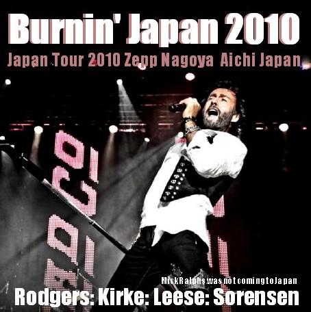コレクターズCD Bad Company(バッド・カンパニー)2010年日本公演 名古屋