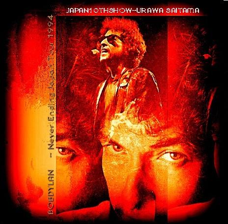 コレクターズCD Bob Dylan - Never Ending Japan Tour 1994