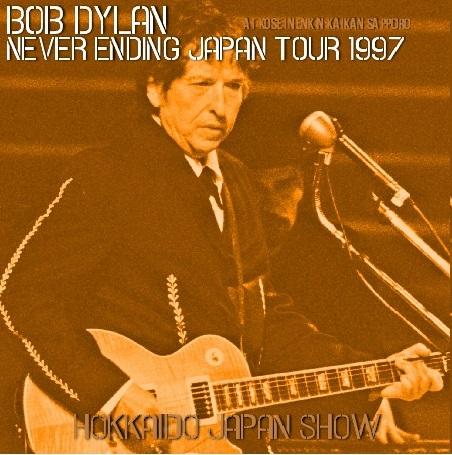 コレクターズCD Bob Dylan  - Never Ending Japan Tour 1997