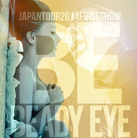 コレクターズCD ビーディ・アイ (Beady Eye) 2014年日本公演