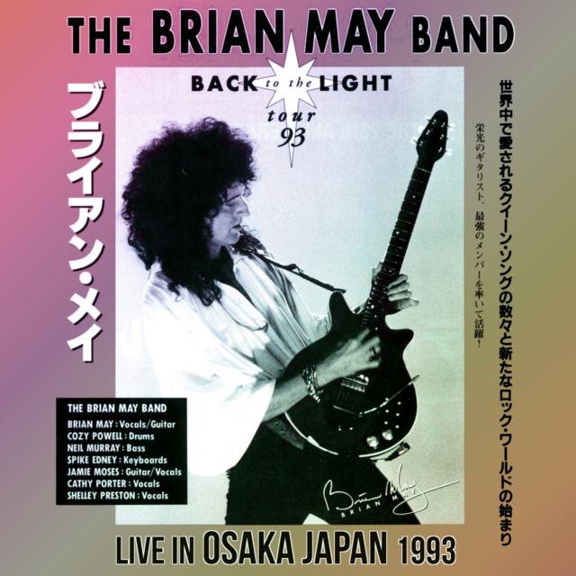 コレクターズCD ブライアンメィ 1993年日本公演