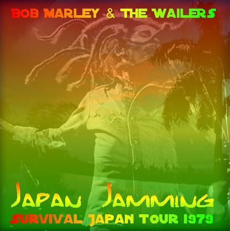 コレクターズCD ボブ・マーリー(Bob Marley 1979年日本公演 東京 中野サンプラザ)