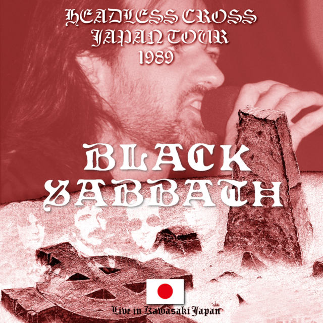 コレクターズCD Black Sabbath - Headless Cross Japan Tour 1989