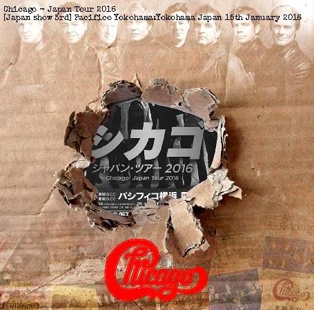 コレクターズCD シカゴ 2016年日本公演