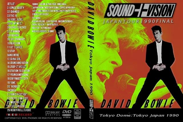 コレクターズDVD デビットボーイ 1990年日本公演