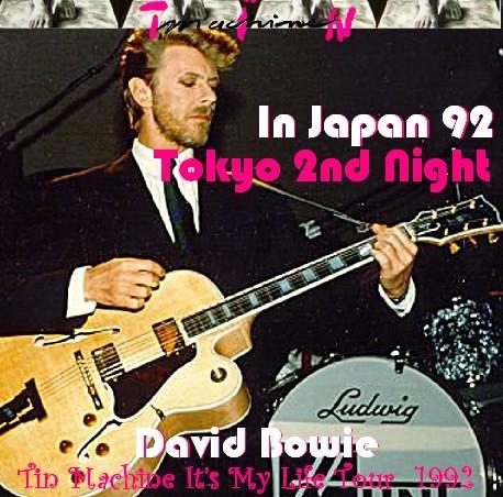 コレクターズCD デビットボーイ 1992年日本公演