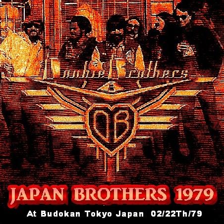 ドゥービー・ブラザーズ1979年日本公演 2月2日日本武道館 SBD