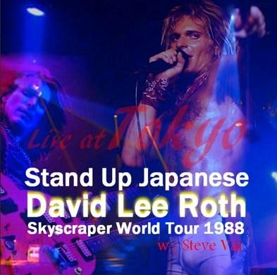 コレクターズCD David Lee Roth(デビッド・リー・ロスw/スティーヴ・ヴァイ88年日本公演)