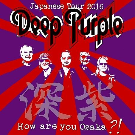 コレクターズCD ディープパープル 2016年日本公演