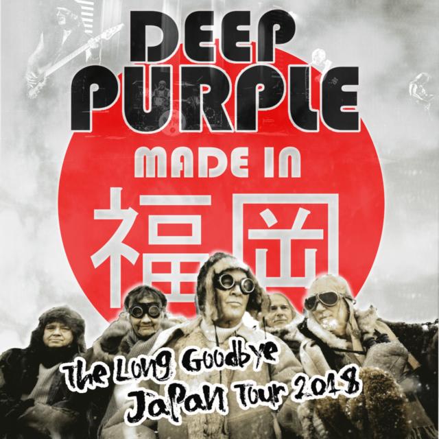 コレクターズCD ディープパープル 2018年日本公演