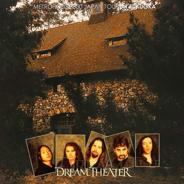 コレクターズCD Dream Theater - Metropolis 2000 Japan Tour