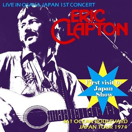 コレクターズCD エリッククラプトン 1974年日本公演