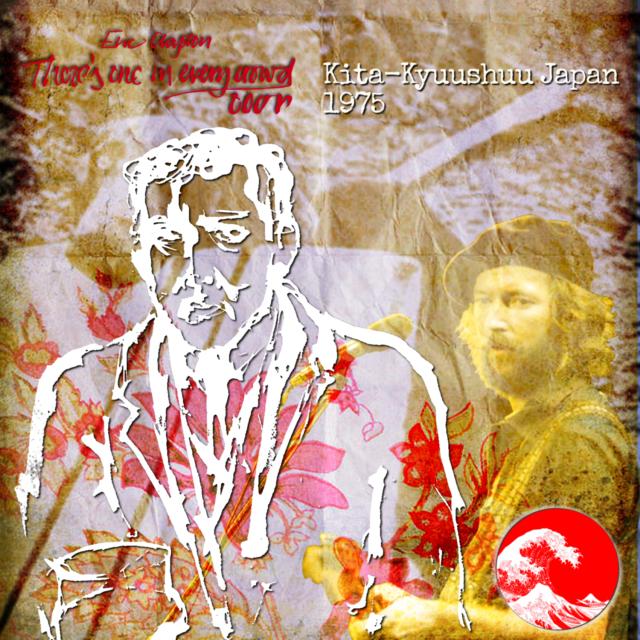 コレクターズCD Eric Clapton - There's One in Every Crowd Japan Tour 1975