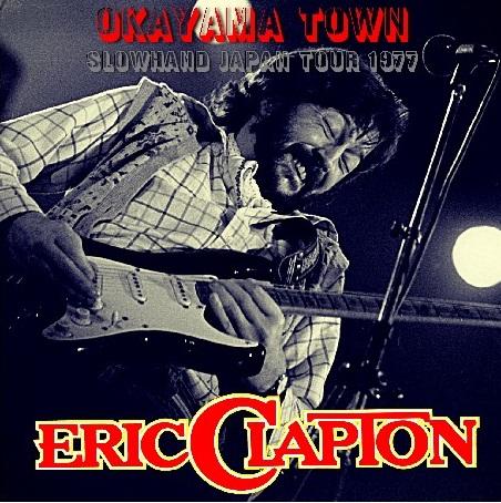 コレクターズCD エリッククラプトン 1977年日本公演