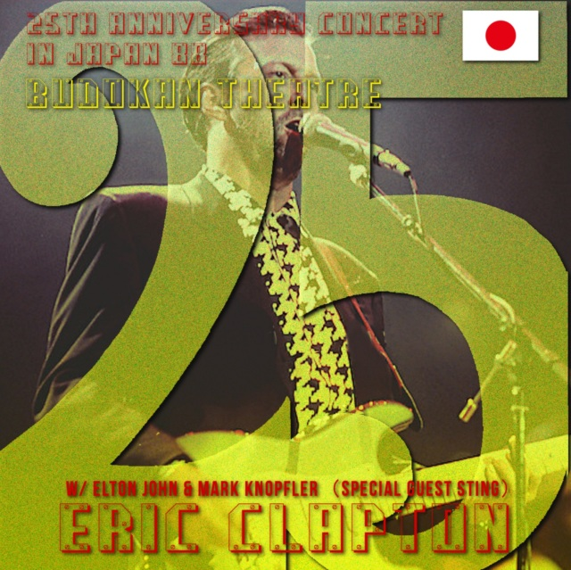 コレクターズCD エリッククラプトン 1988年日本公演