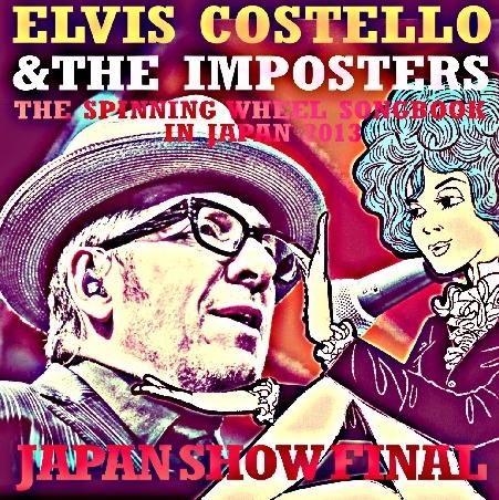 コレクターズCD  エルビス・コステロ 2013年日本公演 大阪