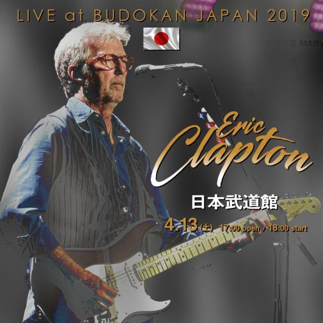 コレクターズCD エリッククラプトン 2019年日本公演