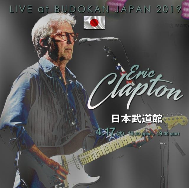 コレクターズCD Eric Clapton - Japan Tour 2019
