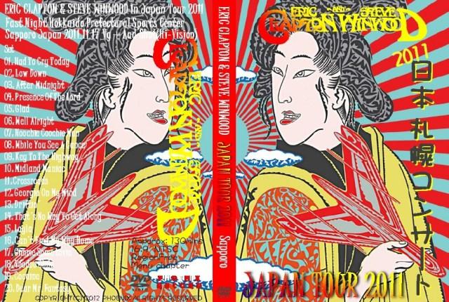 コレクターズ DVD Winwood&Clapton 2011年日本公演 札幌