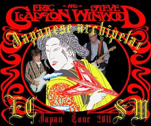 コレクターズCD DVD Winwood&Clapton 2011年日本公演