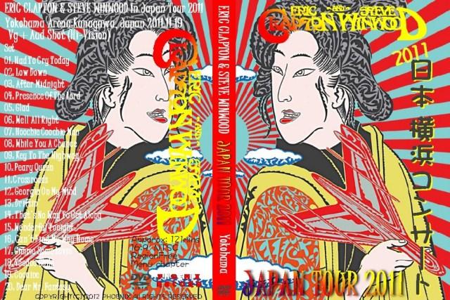 コレクターズ DVD Winwood&Clapton 2011年日本公演 横浜