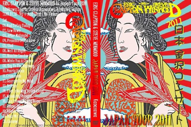 コレクターズ DVD Winwood&Clapton 2011年日本公演 石川県 金沢