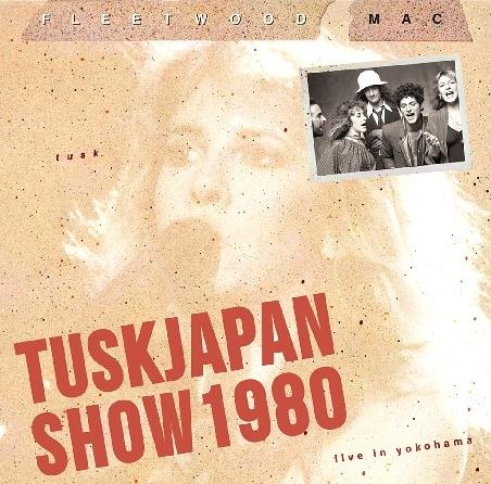 コレクターズCD フリードウッドマック 1980年日本公演