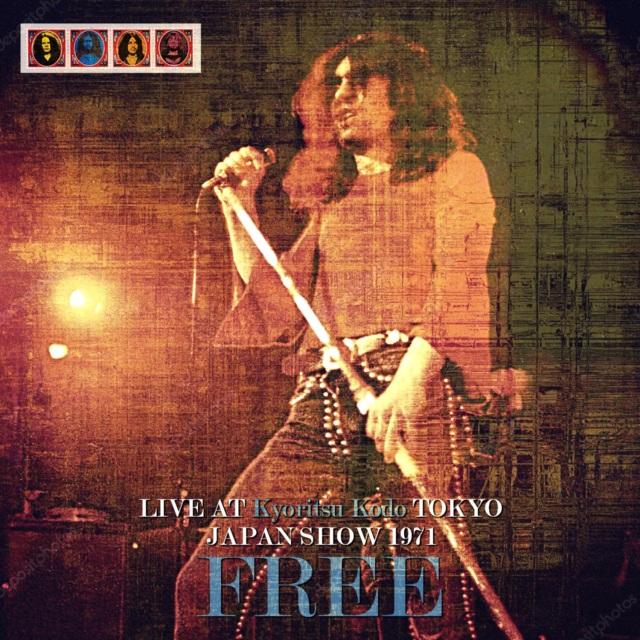 コレクターズCD Free - Japan Tour 1971