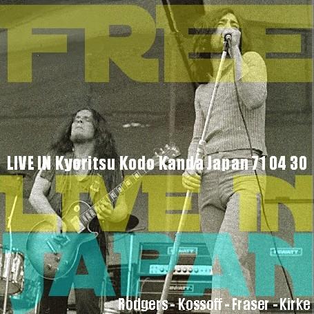 コレクターズCD フリー(Free w/ポールコゾフ 71年初来日 神田共立講堂)71.04.30 Kyoritsu Kodo Kanda Japan
