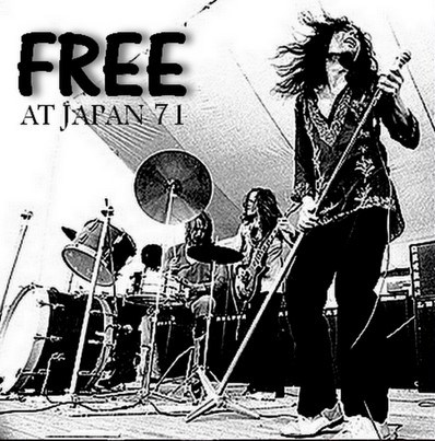 Free(フリーw/ポールコゾフ)1971年日本公演5月1日東京