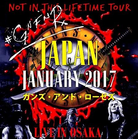 コレクターズCD ガンズアンドローゼス 2017年日本公演