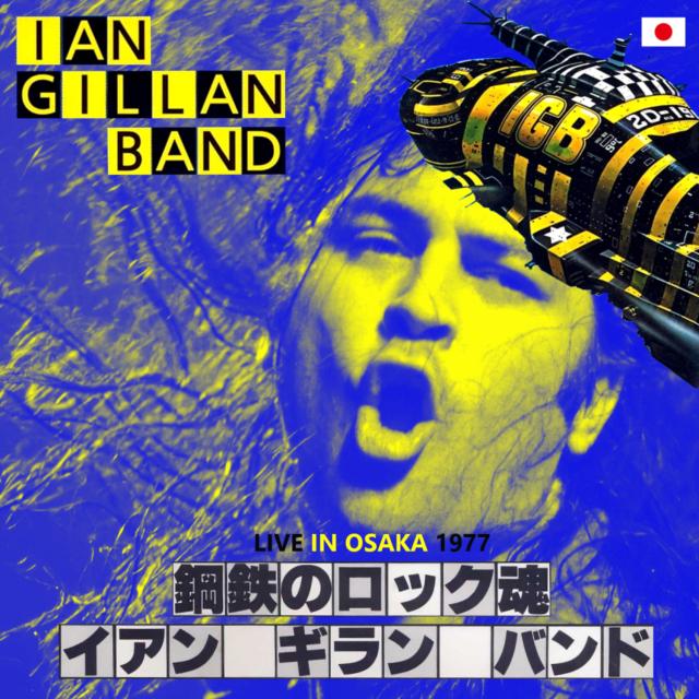 コレクターズCD Ian Gillan Band - Clear Air Turbulence Japan Tour 1977
