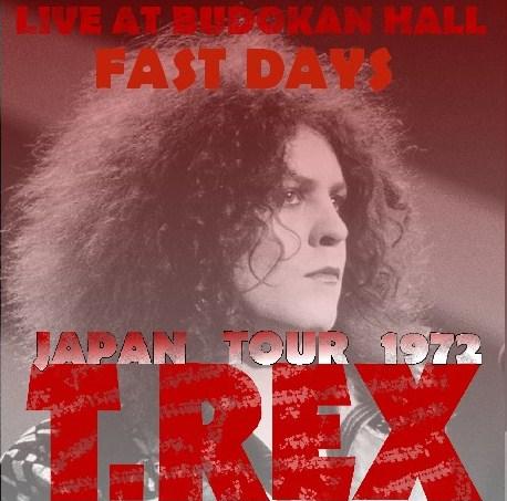 コレクターズCD T・レックス 1972年 日本公演