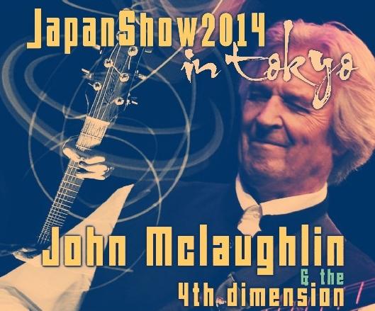 コレクターズCD ジョン・マクラフリン 2014年日本公演 東京