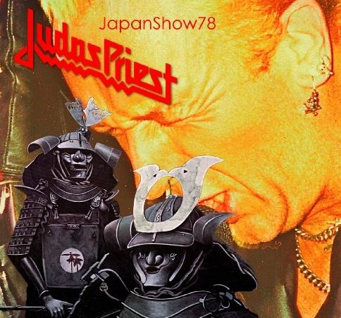 コレクターズCD ジューダス・プリースト 1978年日本公演