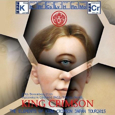 コレクターズCD King Crimson - The Elements of King Crimson Japan Tour 2015