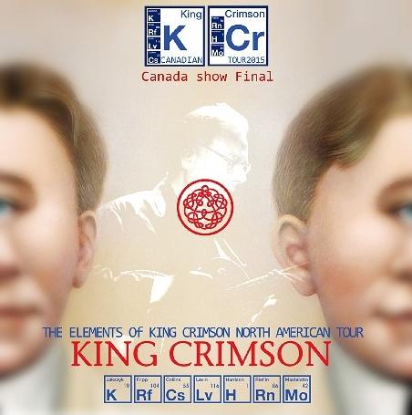 コレクターズCD キングクリムゾン 2015年カナダ公演