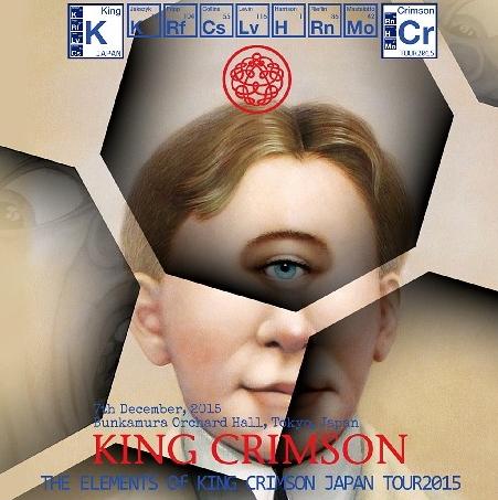 コレクターズCD キングクリムゾン 2015年日本公演