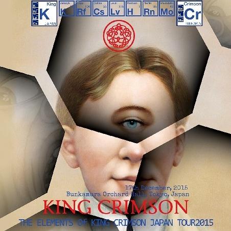 コレクターズCD ポールマッカトニー 2015年日本公演キングクリムゾン