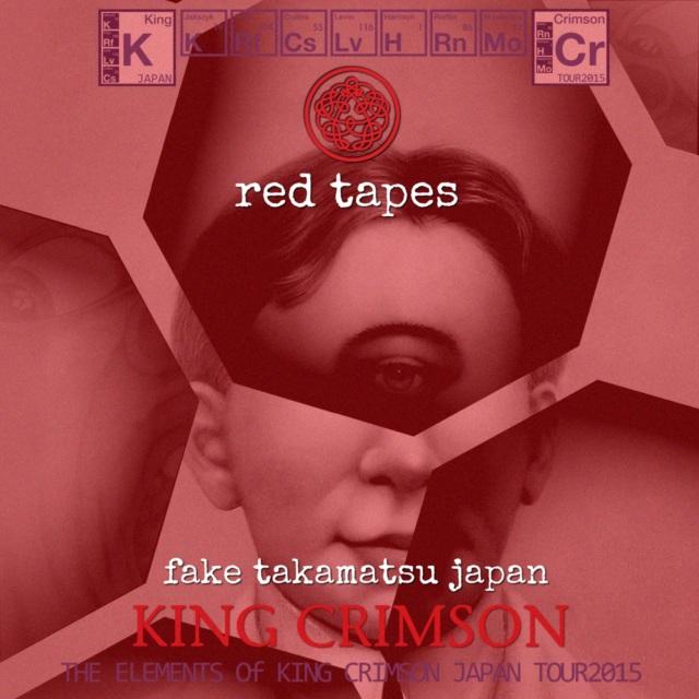 コレクターズCD King Crimson - The Elements of King Crimson Japan Tour 2015