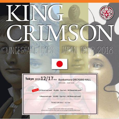 コレクターズCD King Crimson - Uncertain Times Japan Tour 2018