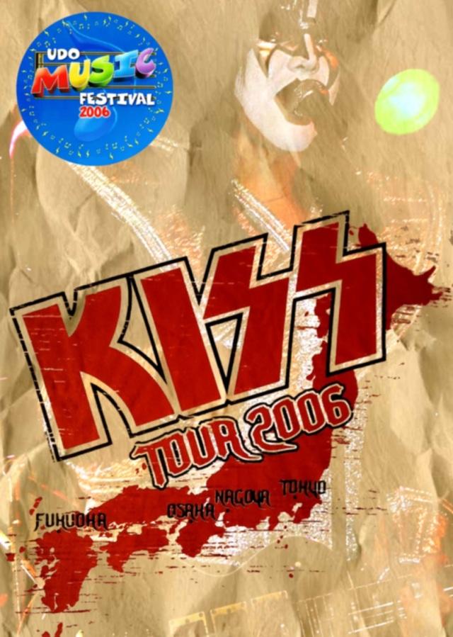 コレクターズDVD  Kiss - Rising Sun Tour 2006