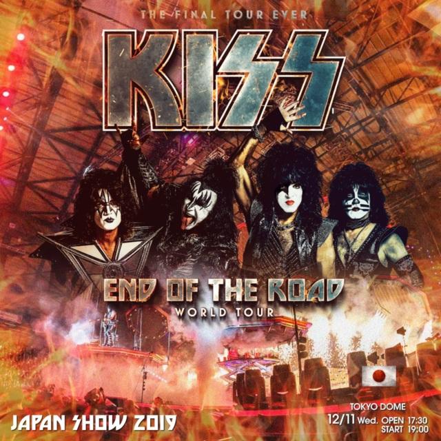 コレクターズCD Kiss - End of the Road Japan Tour 2019