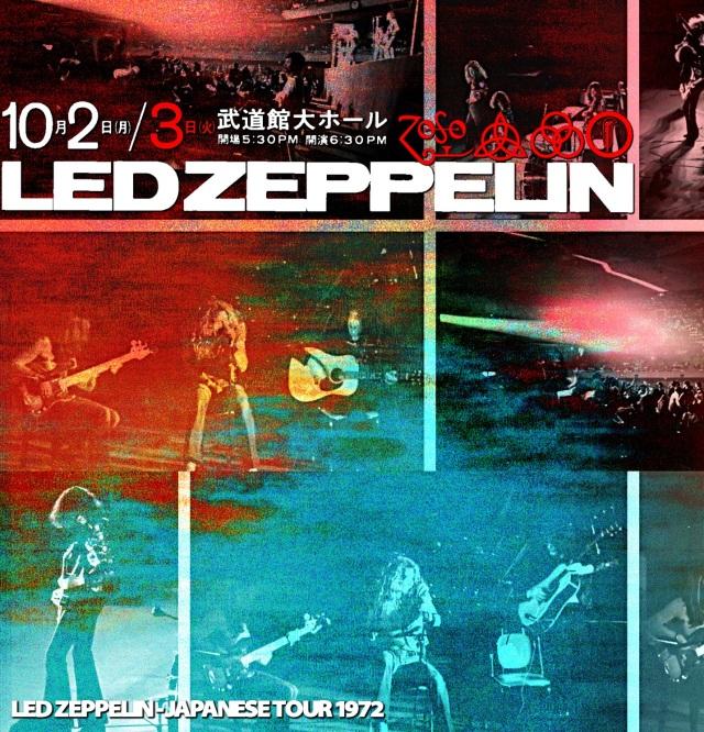 コレクターズCD Led Zeppelin - Japanese Tour 1972