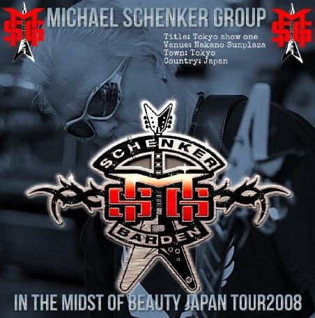 コレクターズCD マイケルシェンカー 2000年日本公演