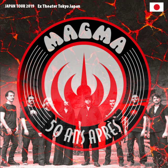 コレクターズCD Magma - Japan Tour 2019