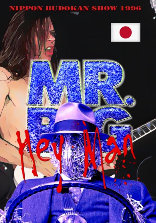 コレクターズDVD  Mr. Big - Hey Man Japan Tour 1996
