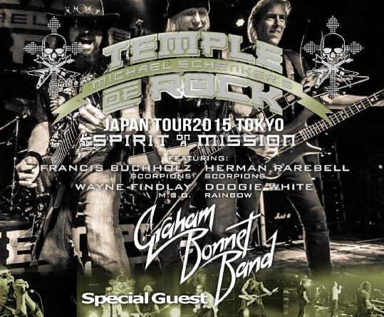 コレクターズCD マイケル・シェンカ- 2015年日本公演 (Spirit on a Mission Tour)