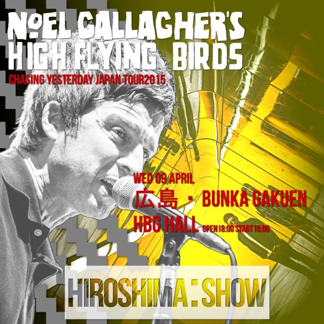 コレクターズCD Noel Gallagher's High Flying Birds - Chasing Yesterday Japan Tour 2015