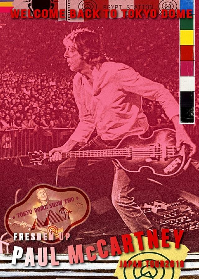 Paul McCartney - 2018年日本公演11月1日東京 DVD